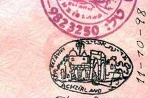 azirhland Pass