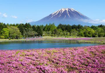 Naturwunder in Japan